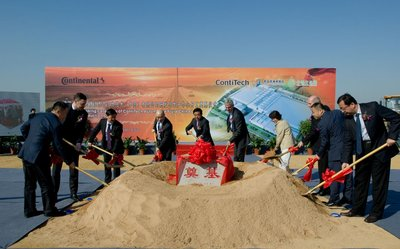 ContiTech Holds Groundbreaking Ceremony for New Hose Plant in Qingdao