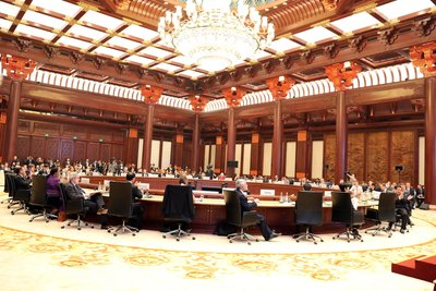 Sunrise Kempinski Hotel, Beiing & Yanqi Island Successfully Holds China 2016 G20 Science, Technology and Innovation Ministers Meeting