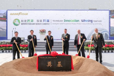 Goodyear Invests US$485 million In Phase 5 Expansion Project In China