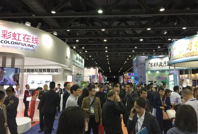 The 3rd China International Silver Industry Exhibition