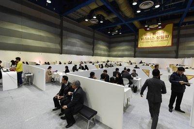 Overseas Buyer's Lounge at Food Week Korea 2016