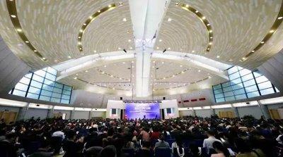 管理会计高峰论坛在沪举行
