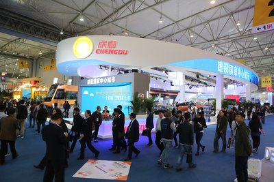 第十六届中国西部国际博览会在成都成功举办