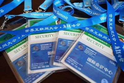 长亭科技护航世界互联网大会网络安全