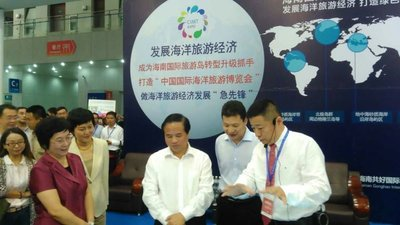 In 2015, the first CIMTF, the governor of Hainan Province, Liu Cigui, visited the fair