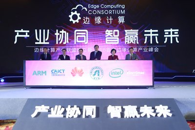 Edge Computing Consortium is Established to Deepen Digital Transformation