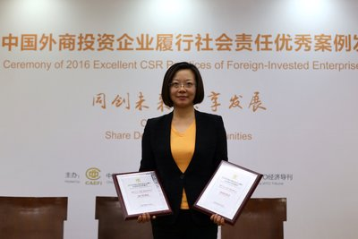 """2016 Excellent CSR Practices of Foreign-Invested Enterprises in China"" award ceremony"