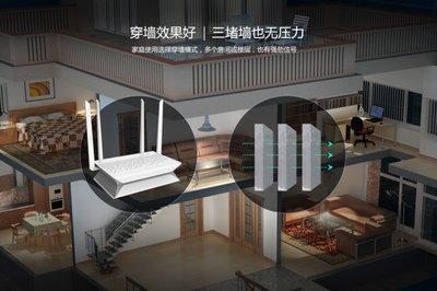 X3C无线私有云存储器穿墙效果好,三堵墙无压力