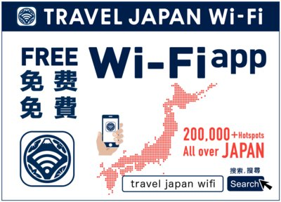 Japanese Telecommunications Company Makes Available Over 200,000 Free Wi-Fi Hotspots for Tourists to Japan