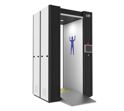 同方威视毫米波人体安检设备通过欧洲民航会议标准测试
