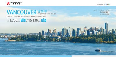 Hong Kong Airlines to Launch Daily Service to Vancouver, Canada