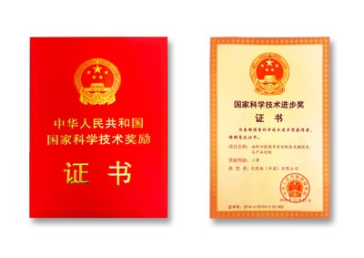 Infinitus Functional Lipids Technology Honored with China's National Science and Technology Progress Award