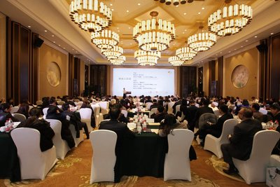 Hangzhou Raises Its Visibility as an International MICE Destination with Several Brand Promotion Events