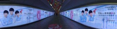 TFBOYS全新广告遍布各大城市核心商圈地铁、车站
