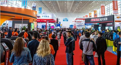 The 8th China (Guangrao) International Rubber Tire & Auto Accessory Exhibition is set to take place