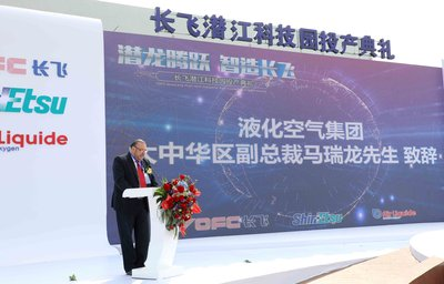 Air Liquide China supports its customers to promote optical preform and fiber industry upgrade in Hubei Province