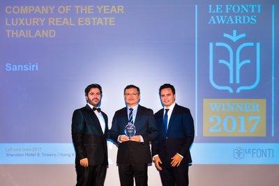 上思睿在2017年Le Fonti IAIR奖香港颁奖礼上荣获两个知名奖项