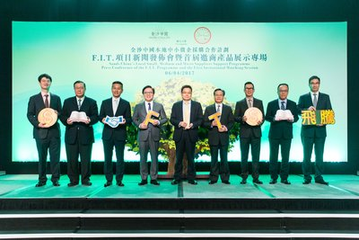 Officiating guests participate in an inauguration ceremony for the F.I.T. programme and first invitational matching session of Sands China's Local Small, Medium and Micro Suppliers Support Programme Thursday at The Venetian Macao.