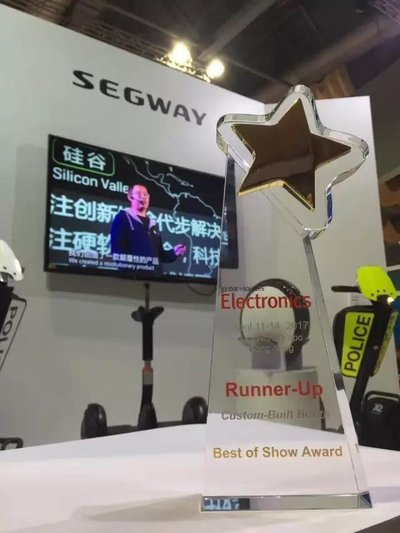 Segway获最佳创意展位奖