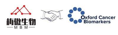 牛津肿瘤生物标志物公司与宁波梅傲生物科技有限公司进行战略合作
