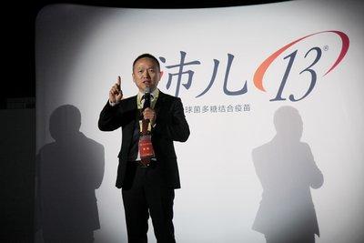 辉瑞创新医疗中国区总经理单国洪先生发言