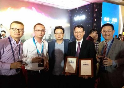 AT&S China Receives the Most Significant Awards from VIVO