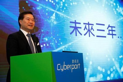 Cyberport Gears Up with 3-Year Strategic Plan to Drive Digital Tech as an Economic Driver for Hong Kong