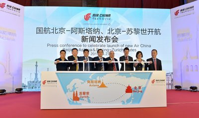 Air China Announces new Beijing-Astana and Beijing-Zurich routes
