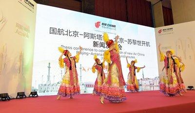 国航北京-阿斯塔纳、北京-苏黎世直飞航线即将开通