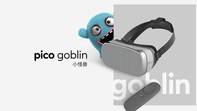 """Pico开放日放出""""小怪兽"""" 年轻人的第一台VR一体机就是它"""
