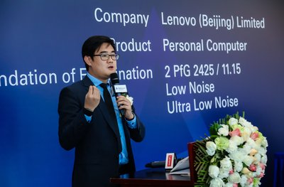 TUV Rheinland Issues the World's First Ultra Low Noise Certificate for Lenovo Desktop Computer