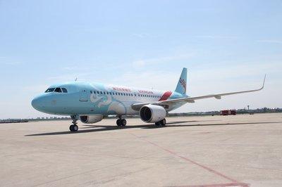 浙江长龙航空和中银航空租赁签订飞机租赁协议