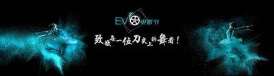首届EVO ICL眼科手术电影节落幕  刀尖舞者亮相引人关注
