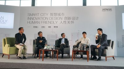"The ""Smart City x Innovation Design x Human Friendly""-themed salon"