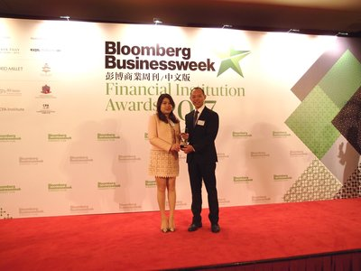 Chubb Life Wins Six Bloomberg Businessweek/Chinese Edition Financial Institution Awards 2017