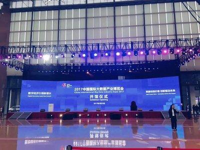 人工智能让大数据风控如虎添翼,同盾科技CEO蒋韬受邀出席数博会