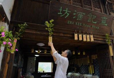 Huangling Celebrates Dragon Boat Festival with Ancient Huizhou Customs