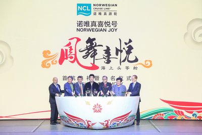 Norwegian Joy Christened by Wang Leehom at Gala Naming Ceremony in Shanghai