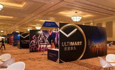 サンズ・リゾート・マカオの設備とサービスを体験する参加者に紹介されたミニエキスポのUlti-Mart