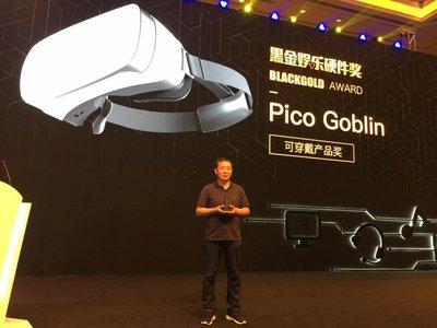 Pico小怪兽获ChinaJoy黑金娱乐硬件奖,3DoF VR游戏表现出色