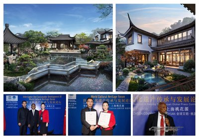 The Shanghai Peach Garden project draws attention around the world at its grand debut presentation in New York
