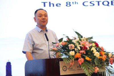 博彦科技董事长兼首席执行官王斌先生
