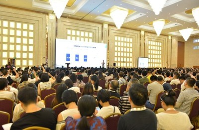 CBME China Industry Summits & Seminars 2017