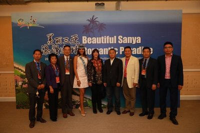 Chinese seaside resort destination sanya promotes its - China southern airlines london office ...