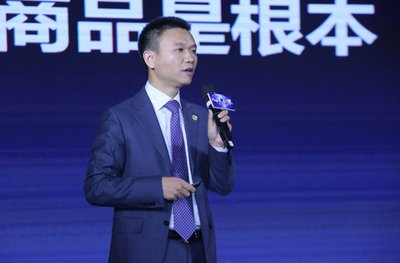 Annual Conference of Chinese TV Shopping Industry was Held in Beijing