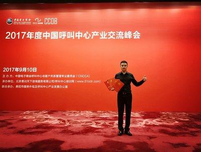 即有分期副总裁刘铮代表即有分期进行了领奖