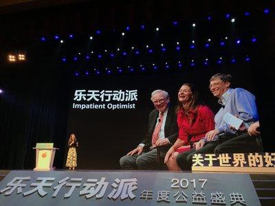 盖茨基金会北京代表处首席代表李一诺做主旨演讲