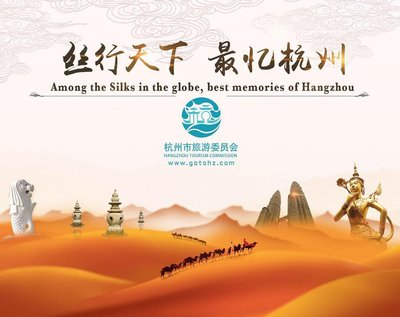 """""""Among the silks in the globe, best memories of Hangzhou."""" Hangzhou tourism promotion activities are successfully held in Southeast Asia."""