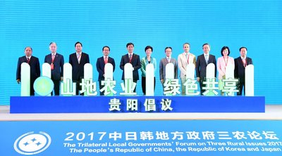Deputy Party Secretary of Guizhou Provincial CPC Committee and Acting Governor Shen Yiqin, The Republic of Korea's Governor of Chungcheongnam-do An Heejung, Japanese Vice Governor of Saga Prefecture Ikeda Hideo and the Republic of Korea's Sejong Special Self-Governing City's Vice Mayor Kang Junhyeon launched Guiyang initiative