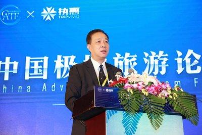 中国旅游协会秘书长张润钢